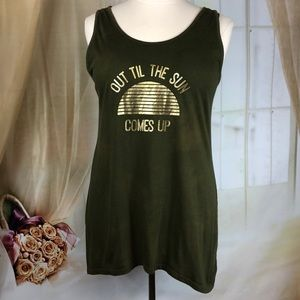 OP Olive Green Open Back Beach Coverup Tank Top